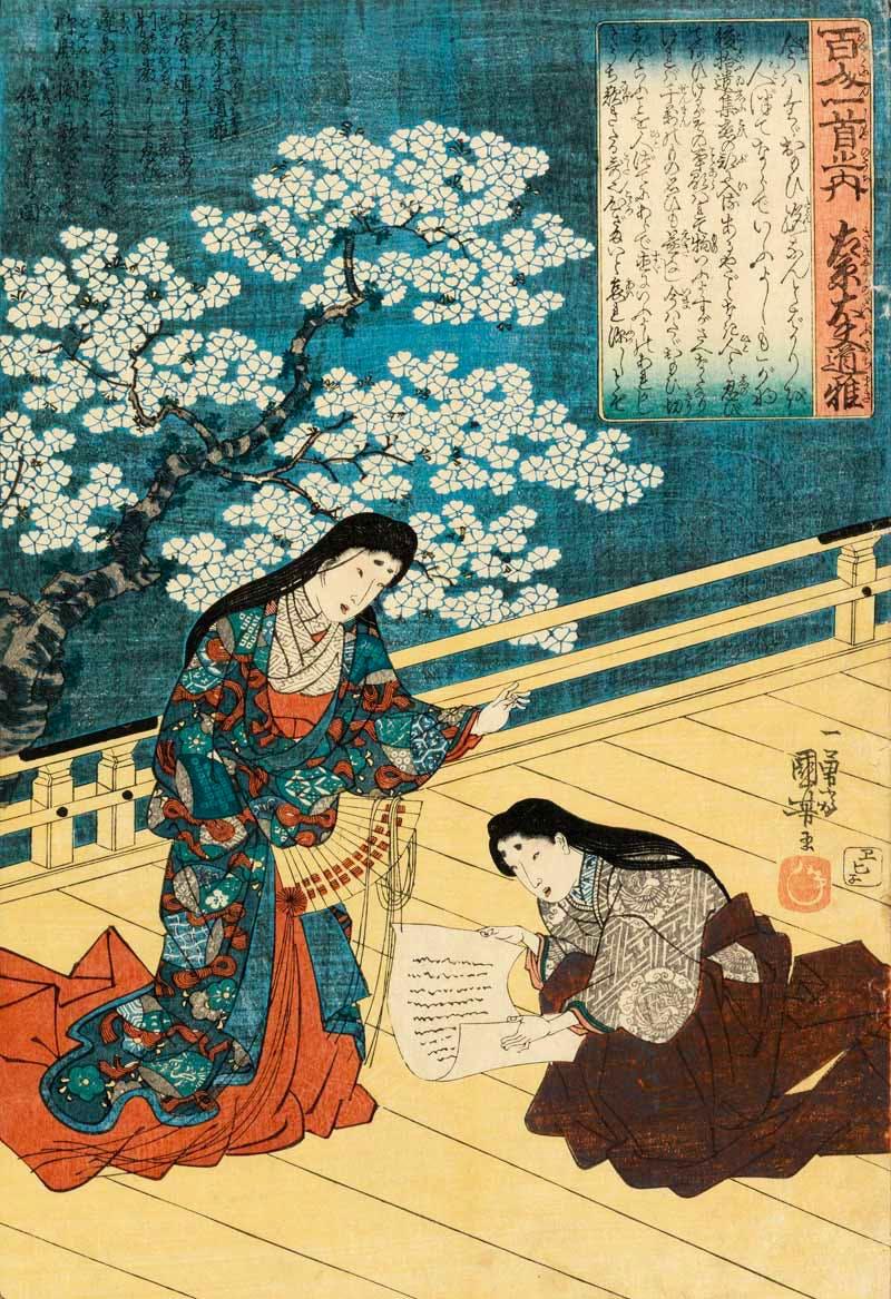 c. 1725–70), Suzuki Harunobu