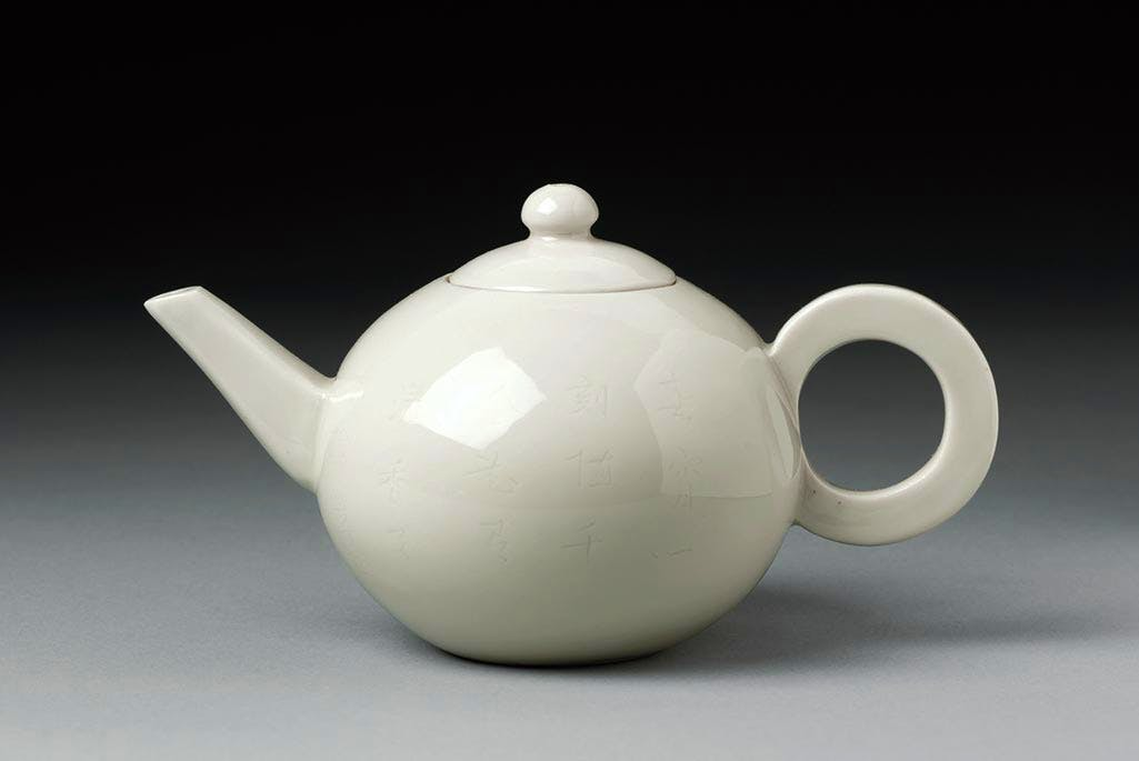 This teapot's bold geometric design anticipates the forms of European modernism by more than two centuries, (c. 1650–1700), Dehau, China