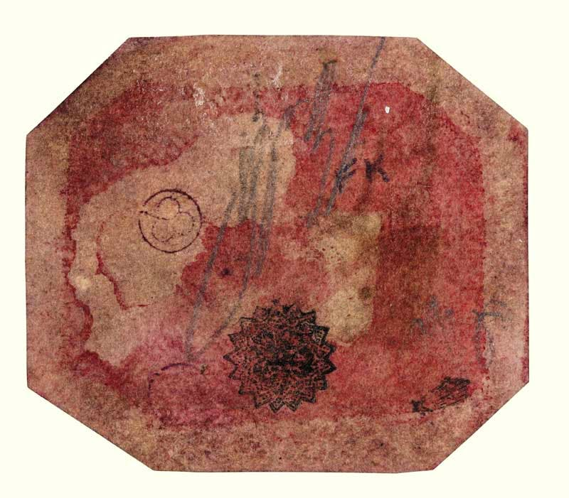 The British Guiana One-Cent Magenta (reverse)