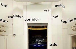 Central Pavilion, 'Elements of Architecture', introduction (detail)