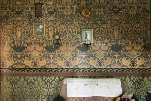 Front room, David Parr House