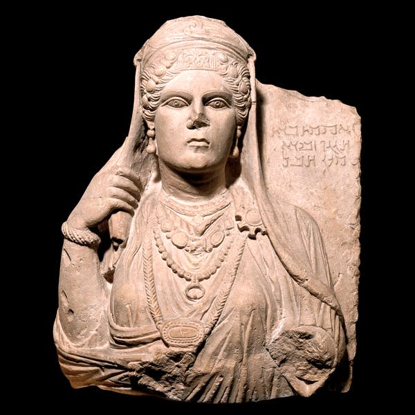 Stone funerary bust of Aqmat (late 2nd century AD), Palmyra, Syria.