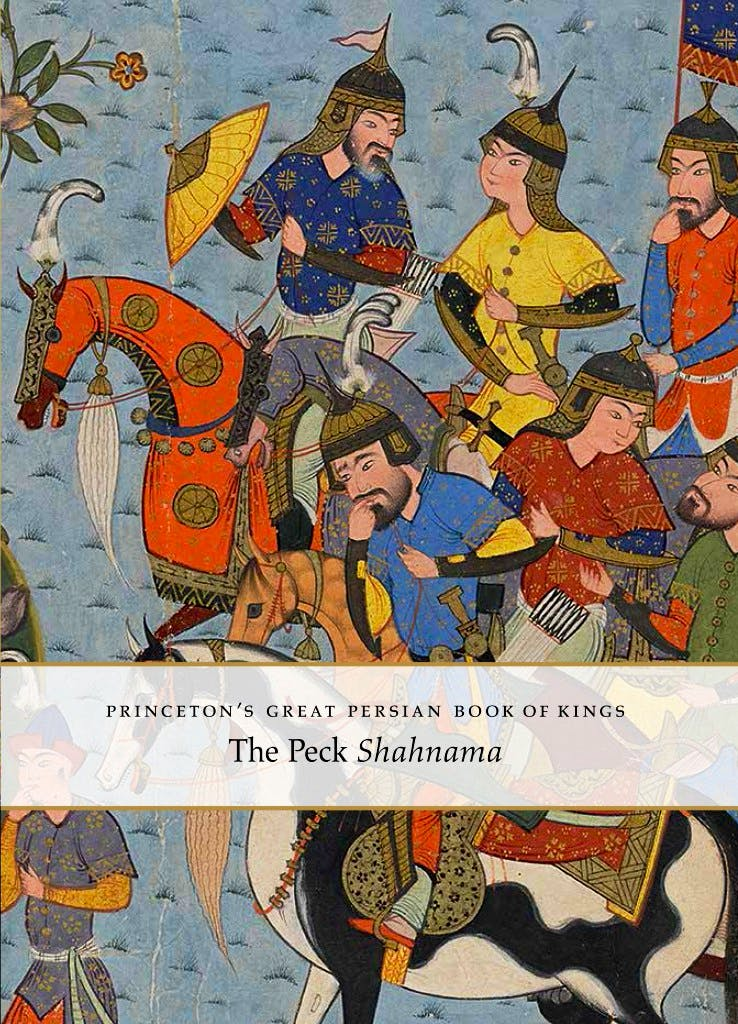 Princetons-Great-Persian-Book-of-Kings