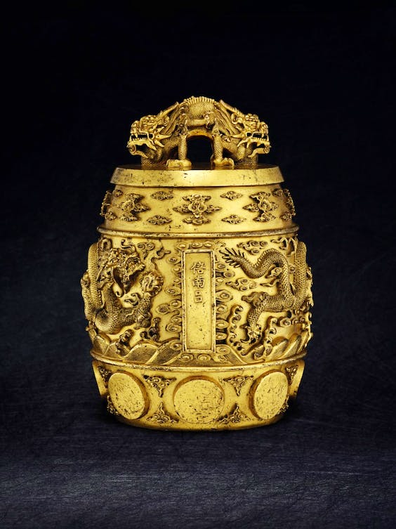 Gilt-bronze 'Dragon' ritual bell (Imperial period, c. 1716) Chinese