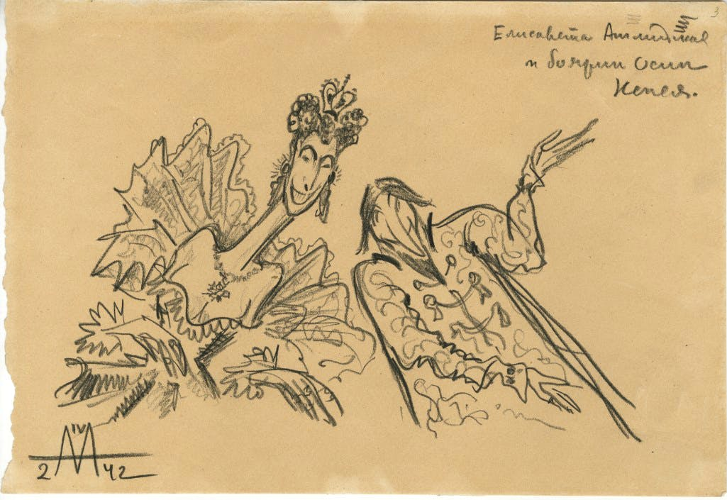 preparatory drawing for Ivan the Terrible, 1942, Sergei Eisenstein