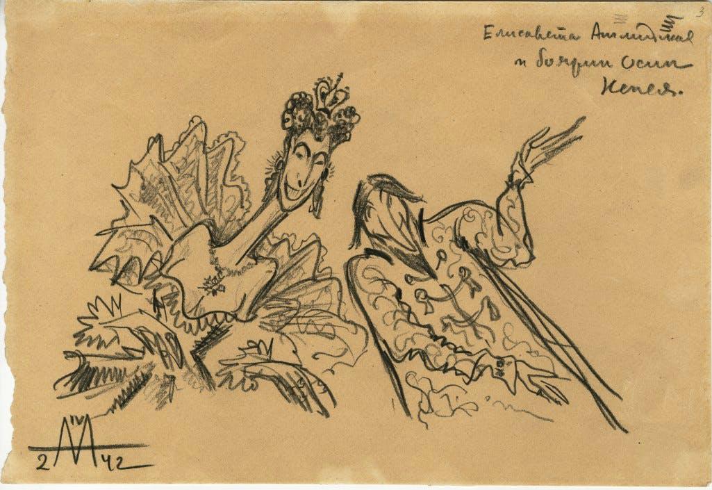 preparatory drawing for Ivan the Terrible, 1942, Sergei Eisenstein