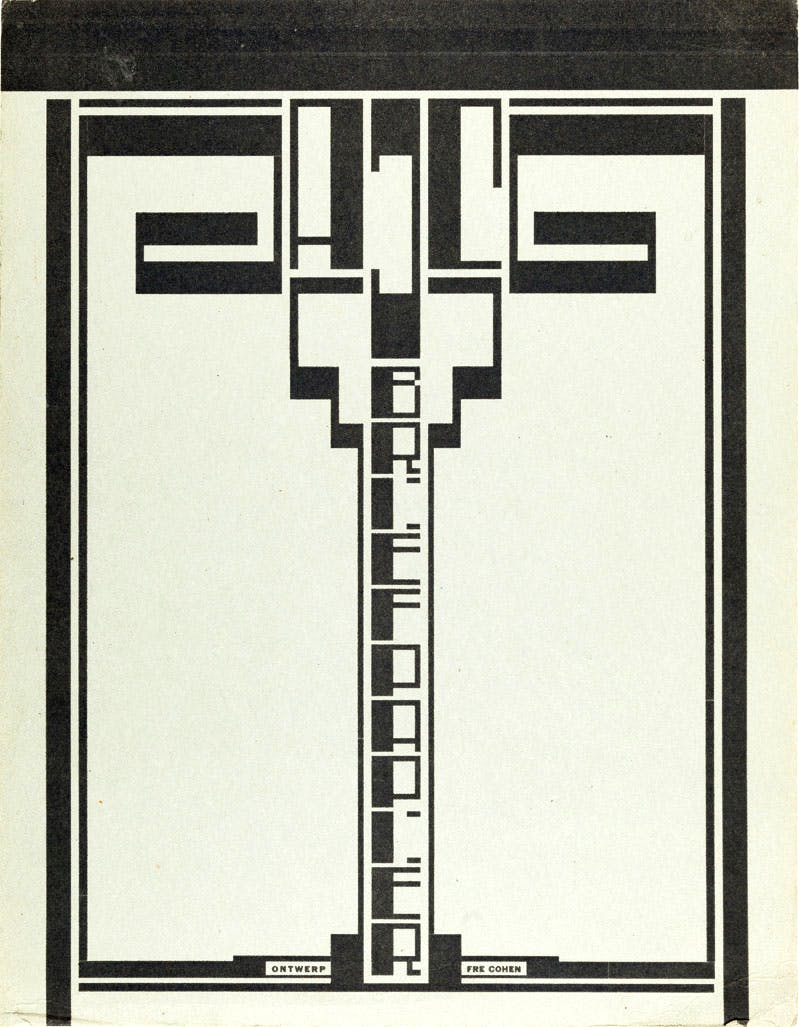 Cover writing paper notepad for the Workers Youth Centre (1925), Fré Cohen.