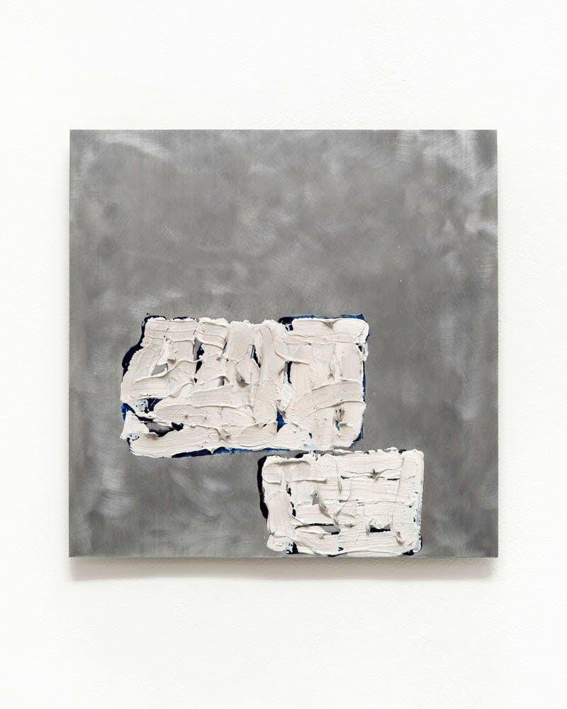 Untitled (1964), Rob Ryman