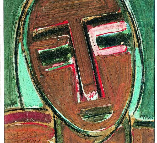Self-Portrait, III ,(1938), Wifredo Lam