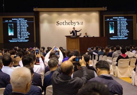 Auction of fine Chinese Paintings, Sotheby's Hong Kong, 2016