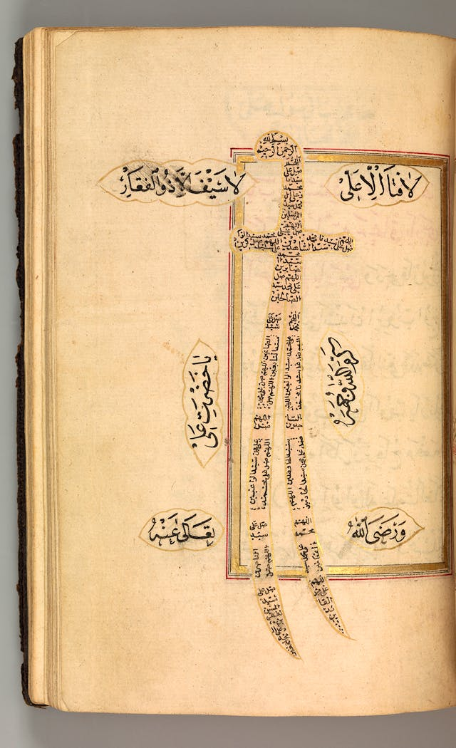 Folio from an Ottoman Prayer Book Signed ʿAbd al-Qadir Hisari