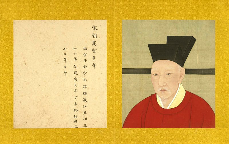 Half-portrait of Emperor Gaozong, Zhao Gou (Southern Song dynasty: 1127–1279) Photo: © National Palace Museum, Taipei