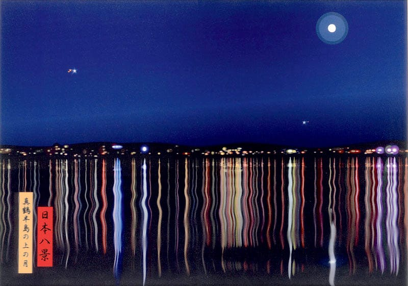 View of Moon over Manatsuru peninsula (2009), Julian Opie. Image courtesy Alan Cristea. © Julian Opie
