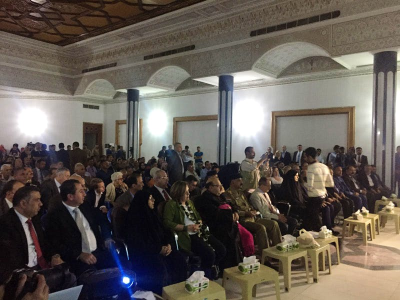 The opening of the Basrah Museum