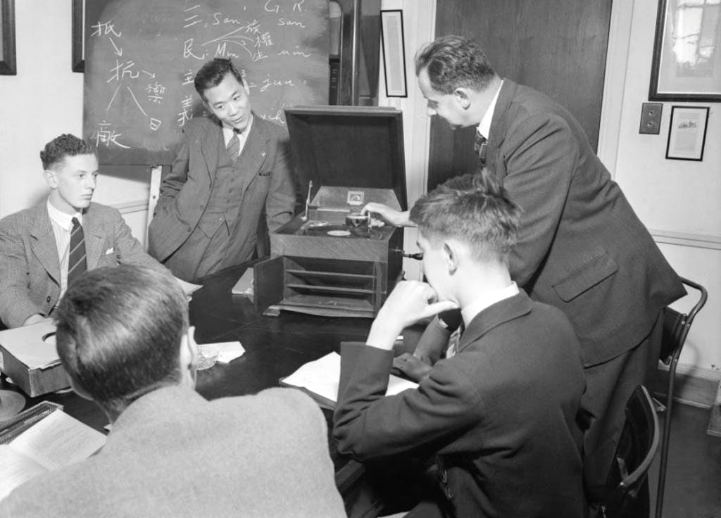 Teaching Chinese in the 1940s at SOAS