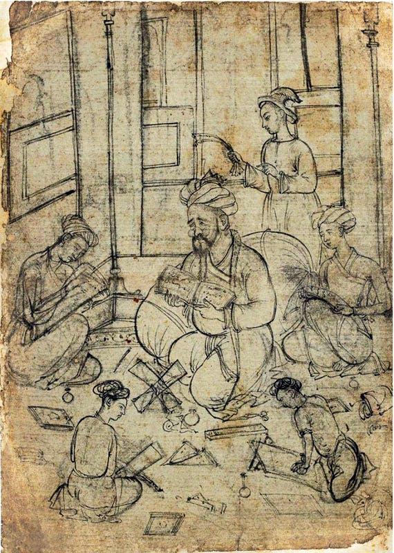A Maulavi and his Pupils (c. 1640–50), India, Himachal Pradesh, Chamba