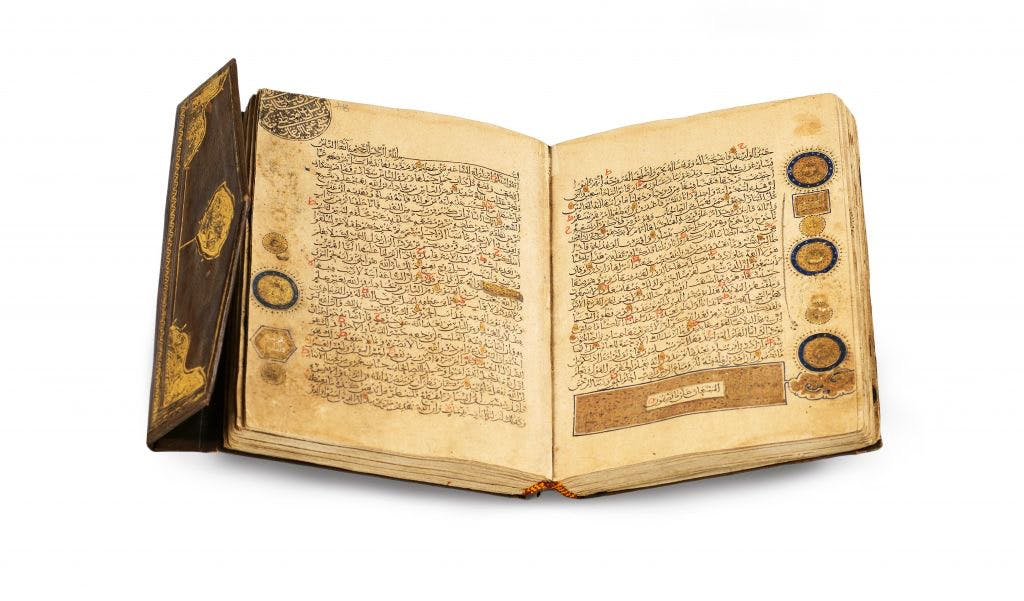 Single-volume Qur'an, copied by Abu'l-Qasim Ali ibn Abdallah ibn al-Husayn, probably eastern Iran or present-day Afghanistan, (c. 1020–30).