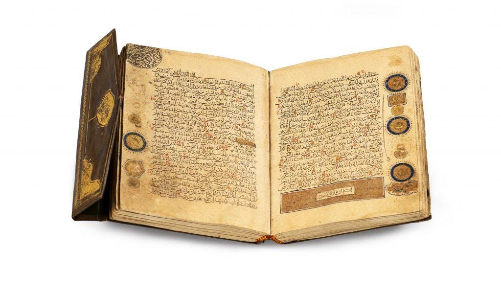 Single-volume Qur'an, copied by Abu'l-Qasim Ali ibn Abdallah ibn al-Husayn, probably eastern Iran or present-day Afghanistan, (c. 1020–30).