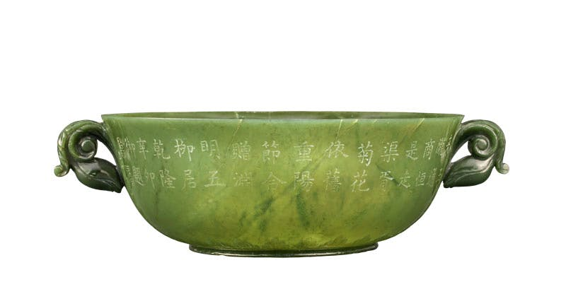 Jade bowl in Mughal style with poem (1771), Chinese, Qing dynasty, Qianlong period, jade. Musée du Louvre, Paris