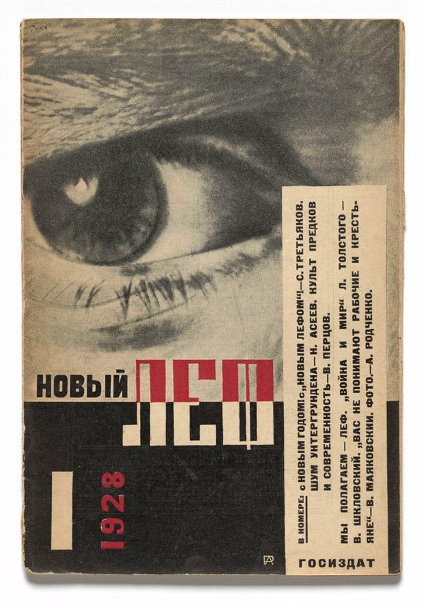 Cover design for Novyi LEF: Journal of the Left Front of the Arts, No. 1