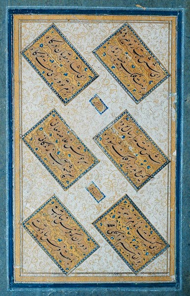 Panel of calligraphy in nastaliq script (c. 1620–25), signed 'Khalil Padshahi-i-Qalam', India, Deccan, Bijapur