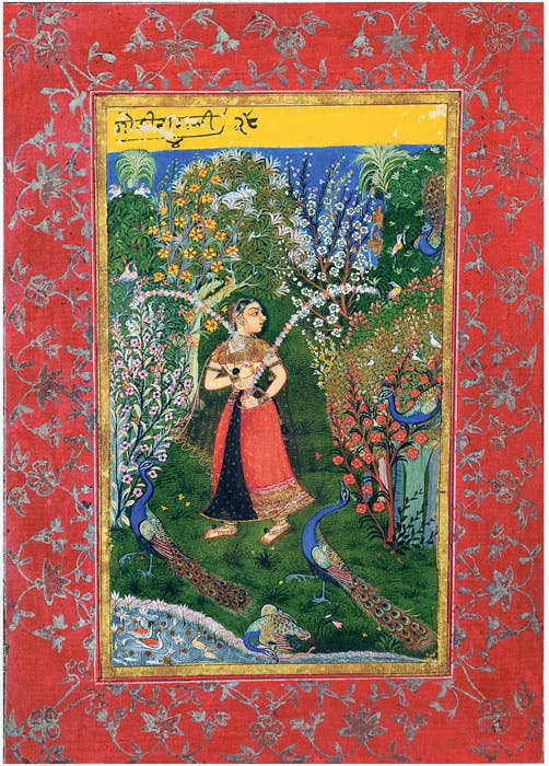 Gaudi Ragini of Shri Raga (from a Ragamala series; c. 1760), India, Rajasthan, Kota