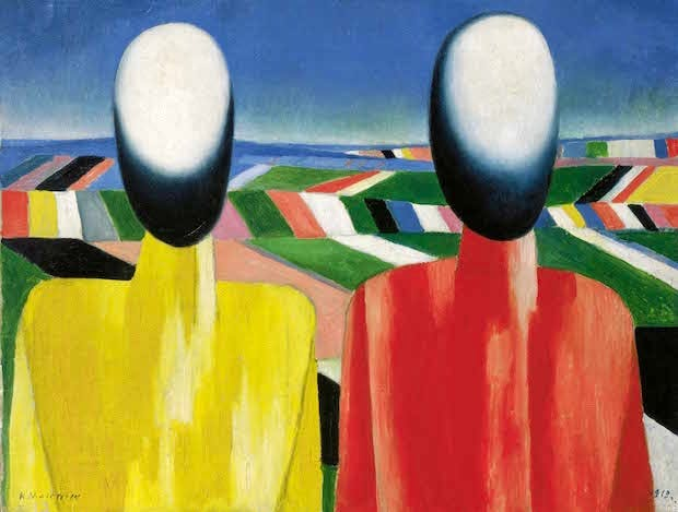 Peasants (c. 1930), Kazimir Malevich. Photo © 2016, State Russian Museum, St. Petersburg