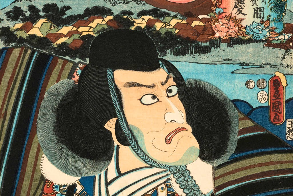 Head of an Actor (detail; c. 1844-64), Utagawa Kunisada. © William Morris Gallery, London Borough of Waltham Forest