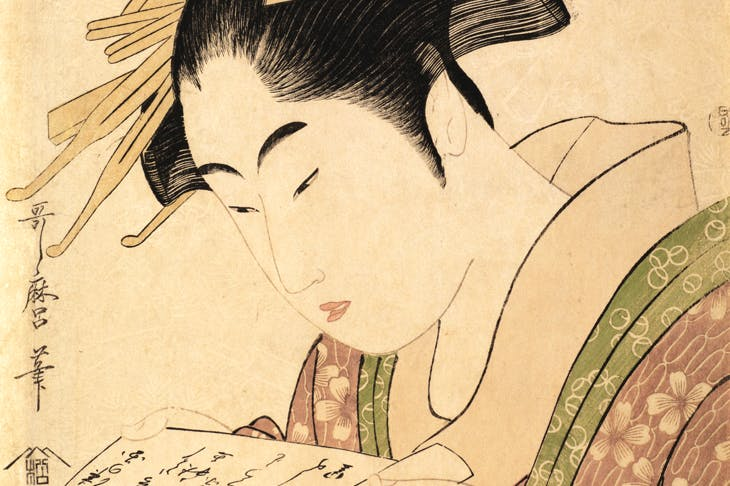 Mu Tamagawa (The Six Jewel Rivers), Kinuta Tamagawa (detail) (c. 1795–96), Kitagawa Utamaro. Galerie Tanakaya, price on application