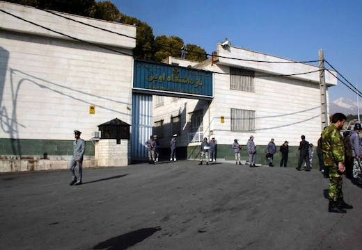 Tehran's Evin prison, where gallerists Karan Vafadari and Afarin Niagara have been held since July 2016