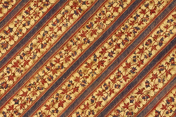 Sarong (tiga negri) (detail; 20th century), Indonesia, Java