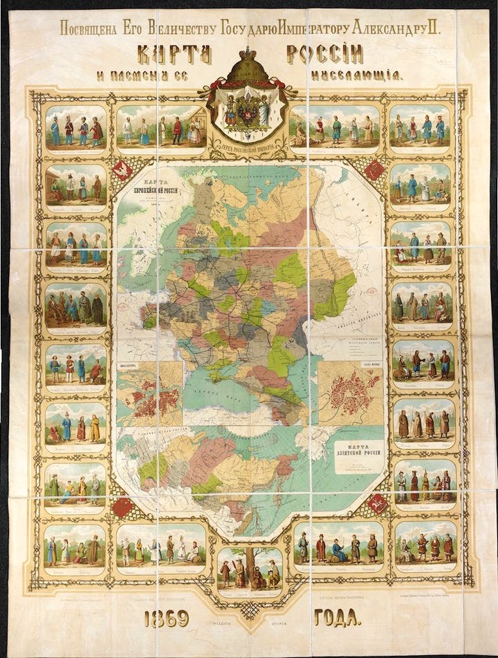 Map of Russia and its Peoples designed by Nestor Terebenev, St Petersburg, 1869. Courtesy of British Library Board