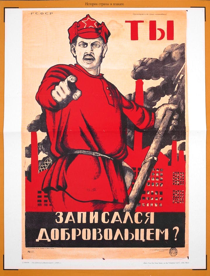 Red Army Poster. Courtesy of British Library Board