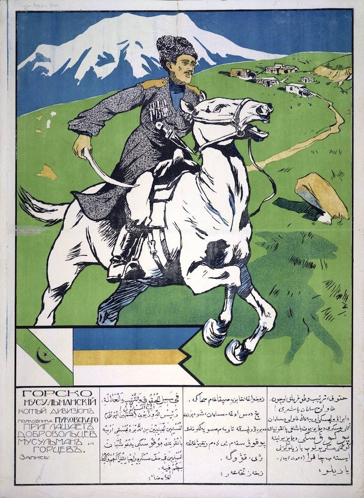 White Army Recruitment Poster, c. 1919. Courtesy of British Library Board