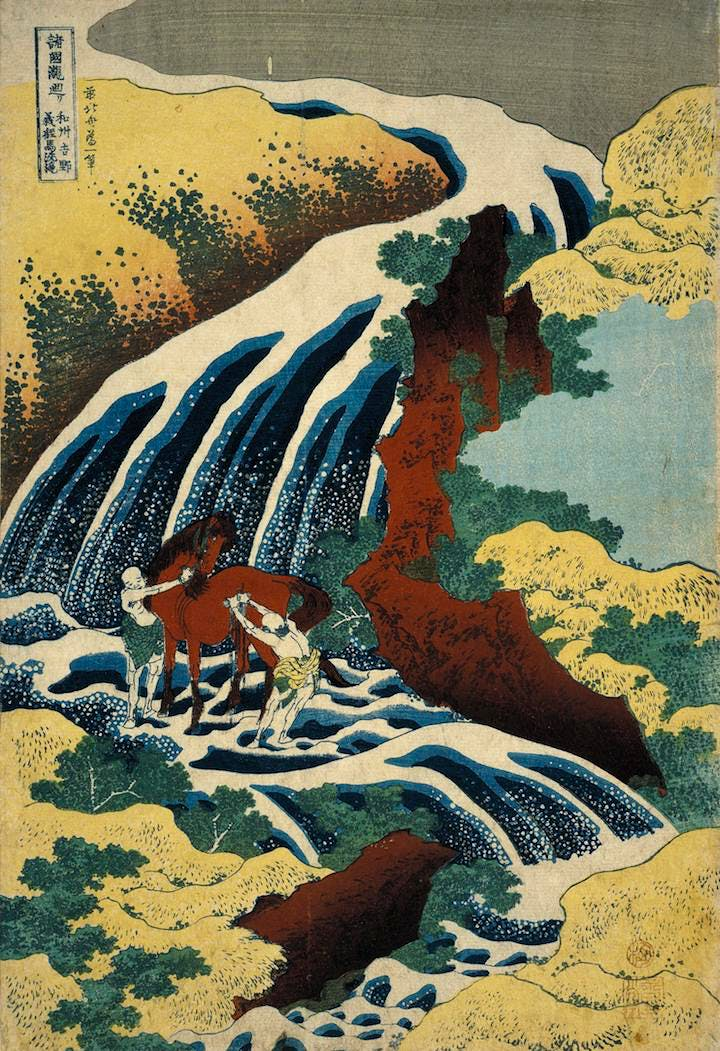 The waterfall where Yoshitsune washed his horse in Yoshino, Yamato province (1833), Hokusai. © The Trustees of the British Museum