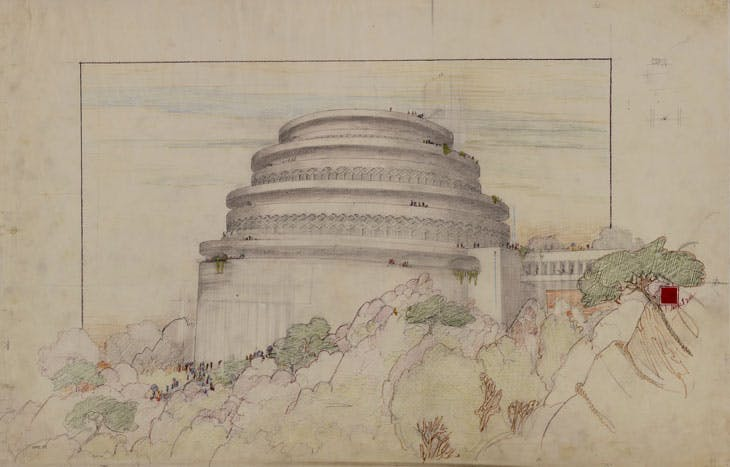 Perspective view of Gordon Strong Automobile Objective and Planetarium, Sugarloaf Mountain, Maryland (1924–25), Frank Lloyd Wright. The Frank Lloyd Wright Foundation Archives (The Museum of Modern Art/Avery Architectural & Fine Arts Library, Columbia University), New York. © 2017 Frank Lloyd Wright Foundation/Artists Rights Society (ARS), New York