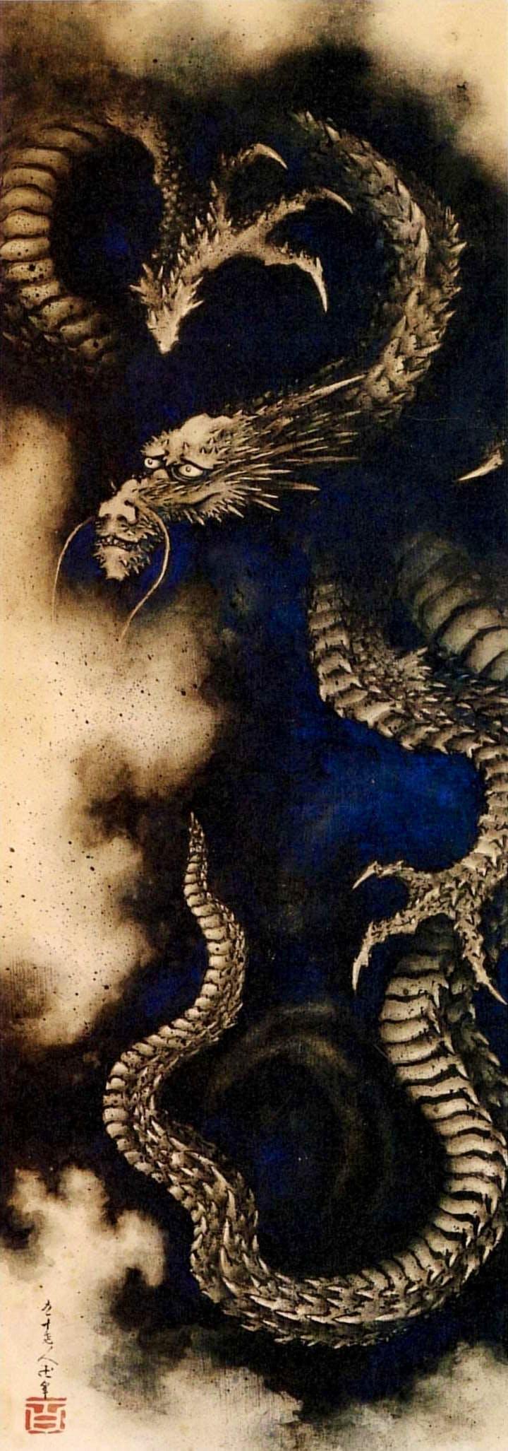 Dragon in rain clouds (1849), Hokusai. Musée national des arts asiatiques Guimet, Paris