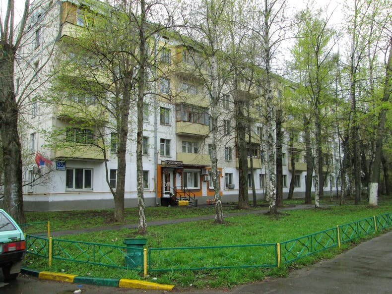 'Five-storey' or 'Khrushchyovki' housing in the Cheryomushki district of Moscow.