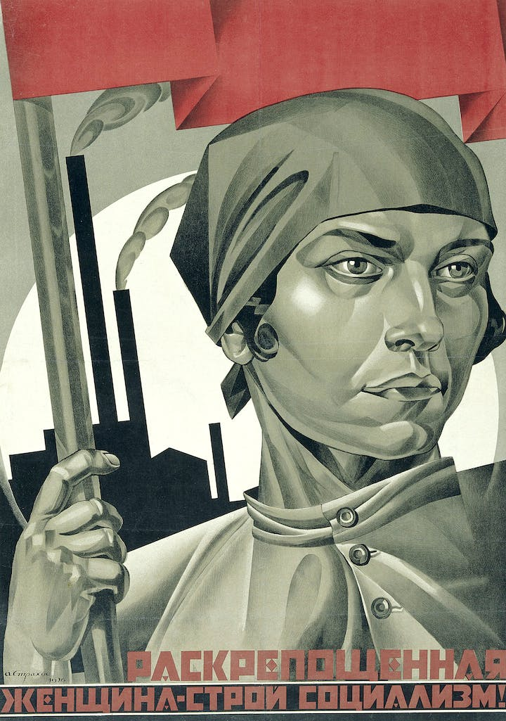 Emancipated Woman – Build Socialism! (1926), Adolf Strakhov. The David King Collection at Tate
