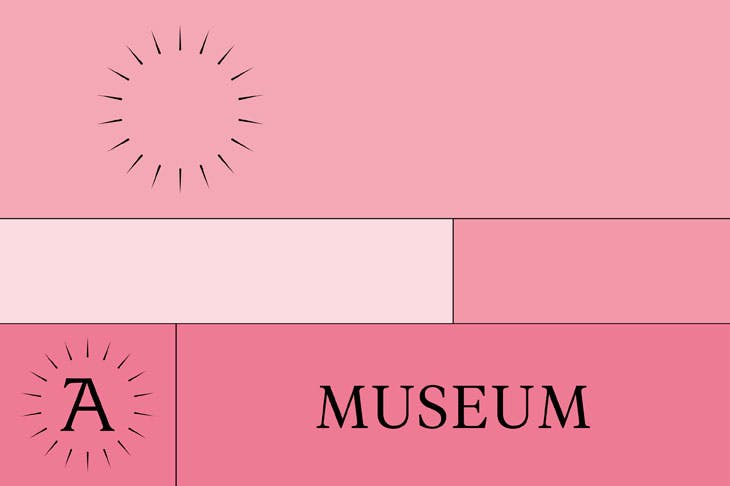 Apollo Awards 2017: Museum Opening of the Year Shortlist