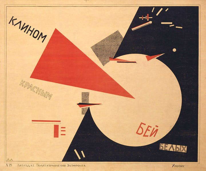 Beat the Whites with the Red Wedge (1920; printed in 1966), El Lissitzy. The David King Collection at Tate