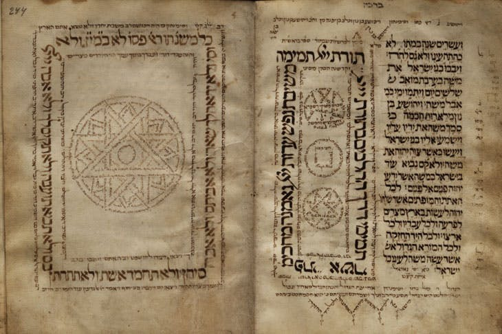 Pentateuch with vocalization and cantillation marks (15th century), Spain. Günzburg Collection