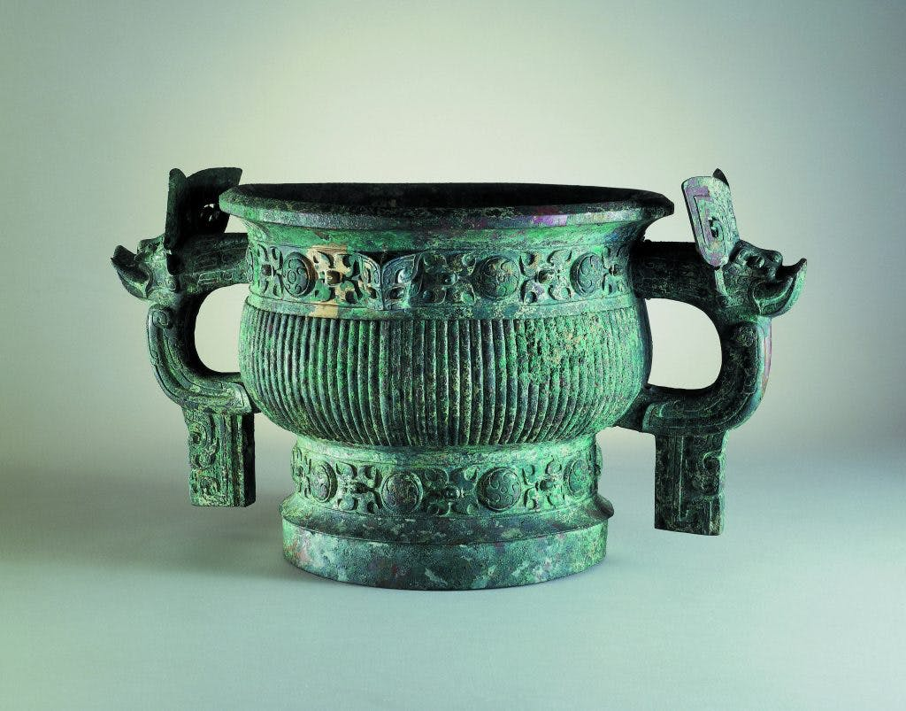The Kang Hou Gui (11th century BC), China, Henan province
