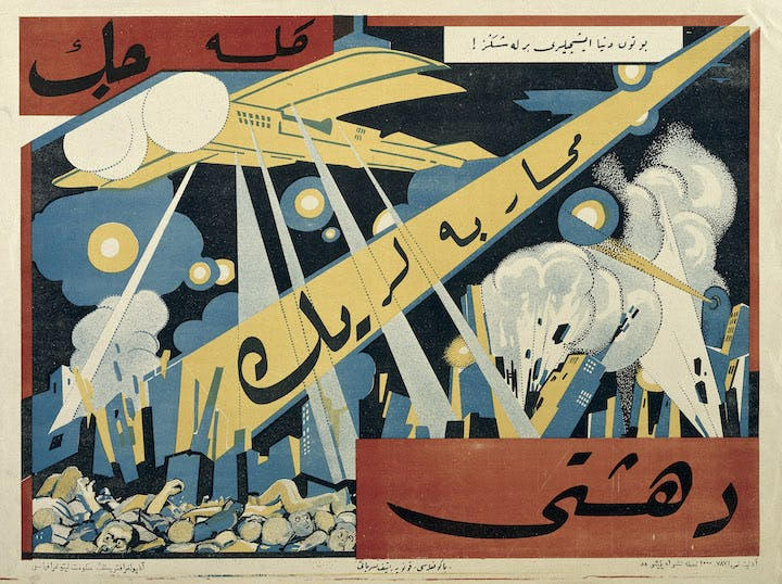 The Nightmare of Future Wars – Workers of the World Unite! (1920s), Soviet School. The David King Collection at Tate