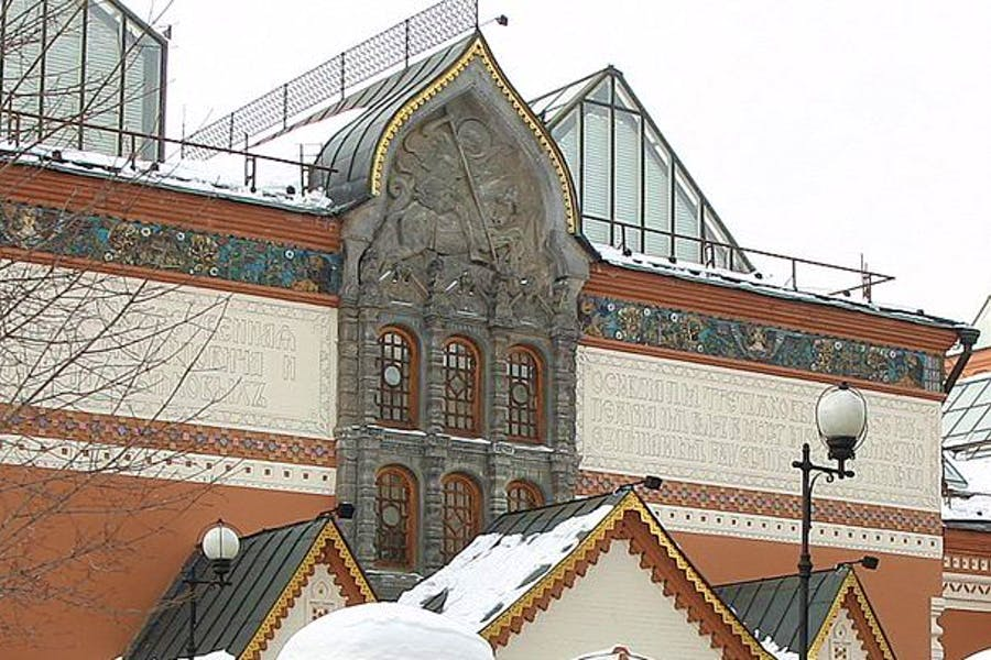 State Tretyakov Gallery, Moscow