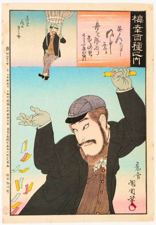 The Actor Onoe Kikugorō V as the Englishman Spencer (from the series One Hundred Roles of Baikō, 1893), Toyohara Kunichika. Courtesy Cincinnati Art Museum