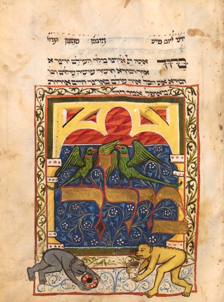 Mahzor (prayer book for the New Year and the Day of Atonement), 1415, Vienna. Courtesy Martin-Gropius-Bau