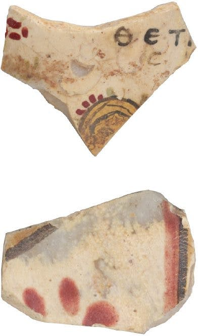 Fragments of a vessel (upper fragment inscribed 'The[tis]', 2nd-3rd century AD, Roman, Syrian, Dura-Europus, Yale University Art Gallery