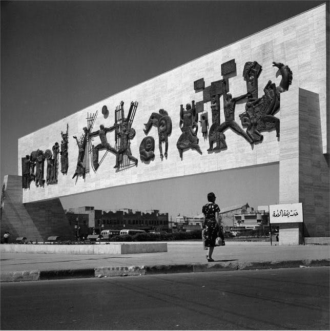 Tahrir Square, Baghdad (1962), Latif Al Ani.