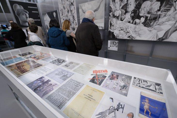 'Parapolitics: Cultural Freedom and the Cold War', Haus der Kulturen der Welt, Berlin, 2017. Peter Adamik/HKW